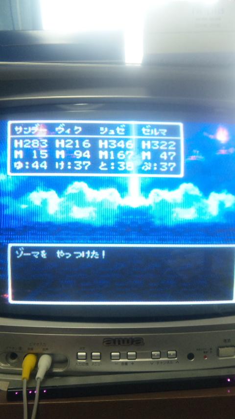 SBSH1232.JPG
