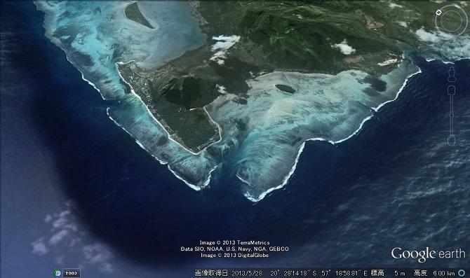 Republic of Mauritius2
