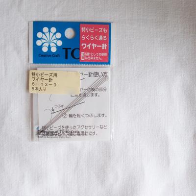 TOHO 広島針