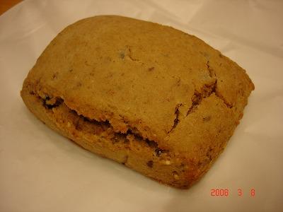 スタバ ウェルネスシリーズ 玄米きなこ小豆スコーン