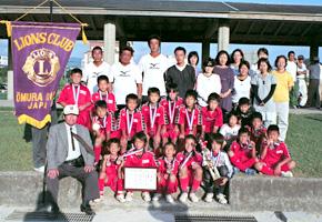 大村中央サッカースポーツ少年団