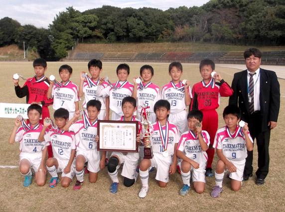 竹松サッカースポーツ少年団