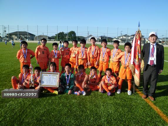 旭が丘サッカースポーツ少年団