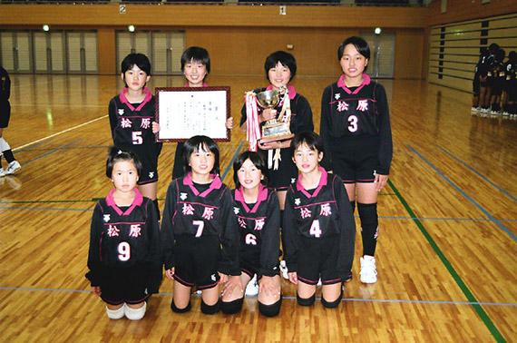 松原小チーム(7年ぶり3回目)