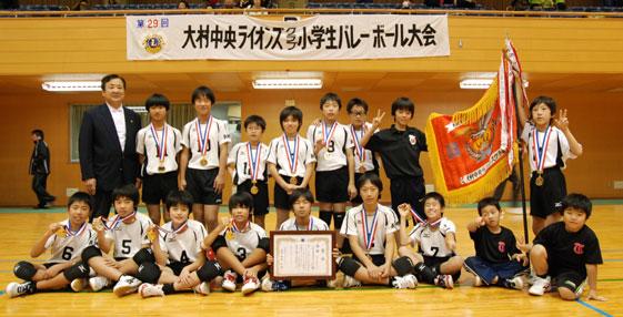 優勝 竹松小学校男子バレーボールクラブ