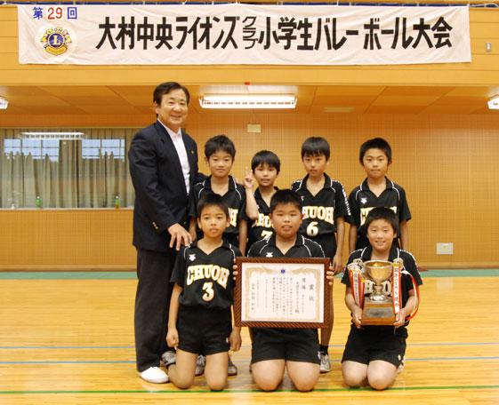 優勝 大村中央バレーボールクラブ