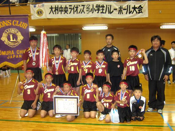 優勝 大村男子バレーボールクラブ