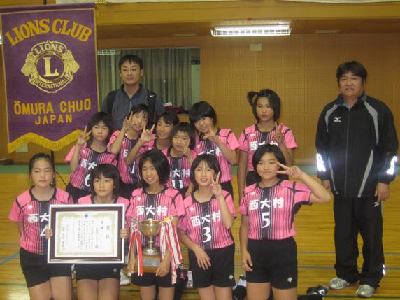 優勝 西大村女子バレーボールクラブ