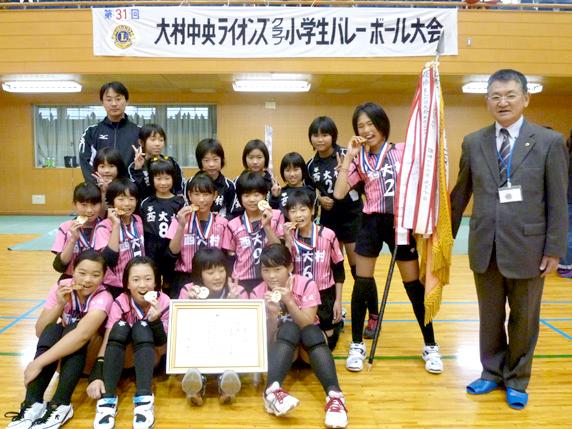 優勝 西大村バレーボールクラブ
