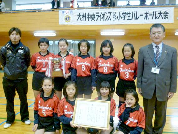 優勝 富の原小女子バレーボールクラブ