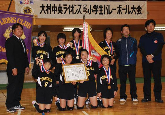 優勝 富の原女子バレーボールクラブ