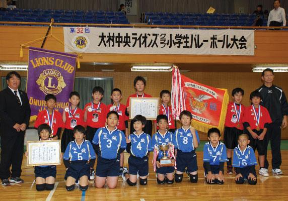 優勝 三城男子バレーボールクラブ(6年男子・5年男子)