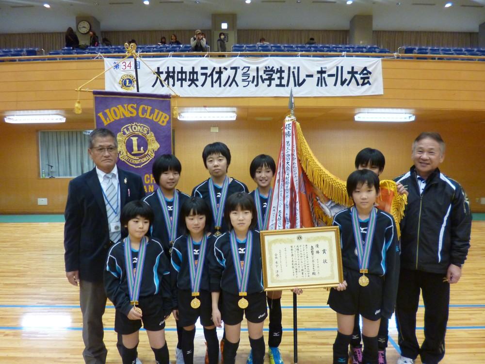 6年女子優勝大村鈴田バレーボールクラブ