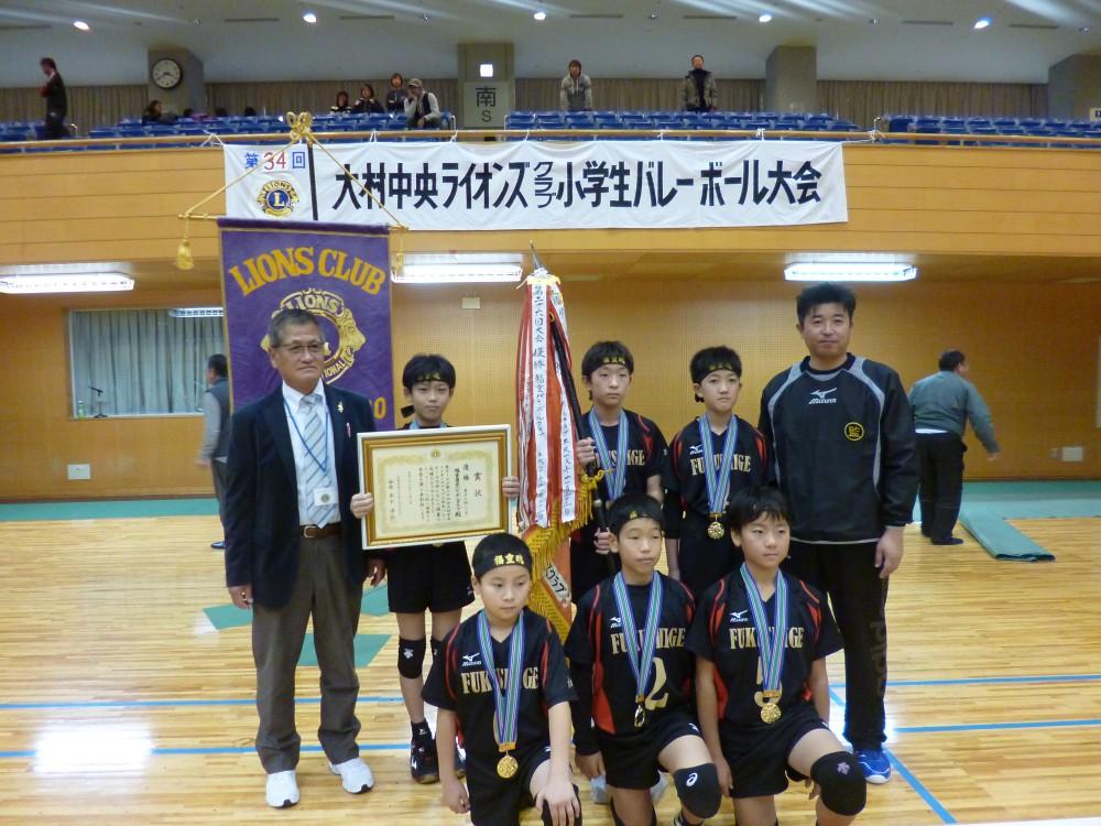 6年男子優勝福重男子バレーボールクラブ