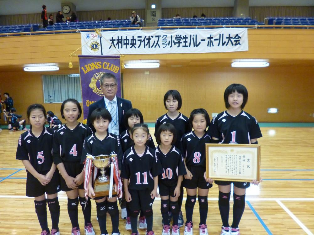 5年女子優勝竹松小女子バレーボールクラブ