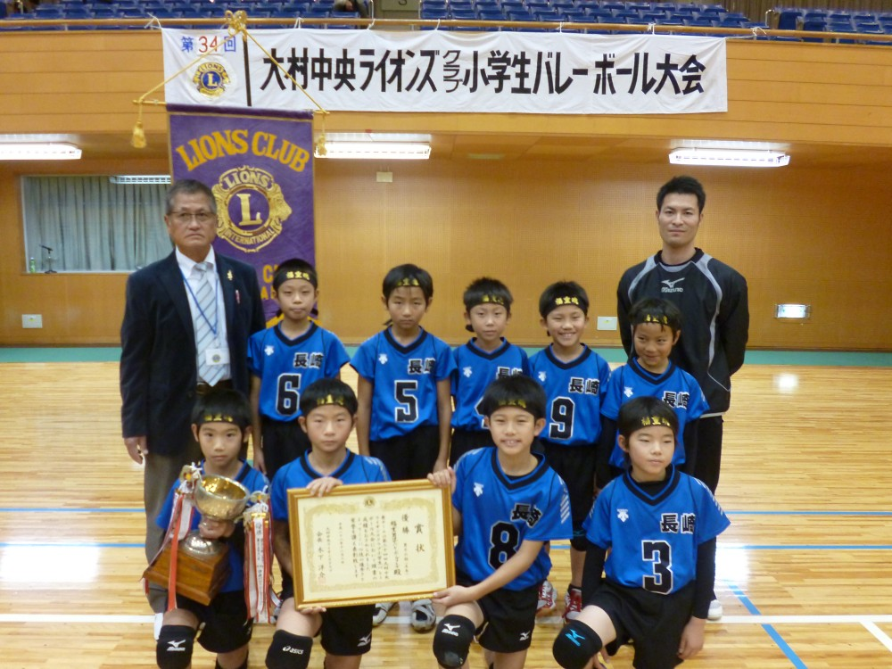 5年男子優勝福重男子バレーボールクラブ