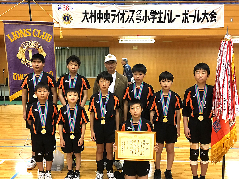 6年男子優勝 竹松小学校バレーボールクラブ男子
