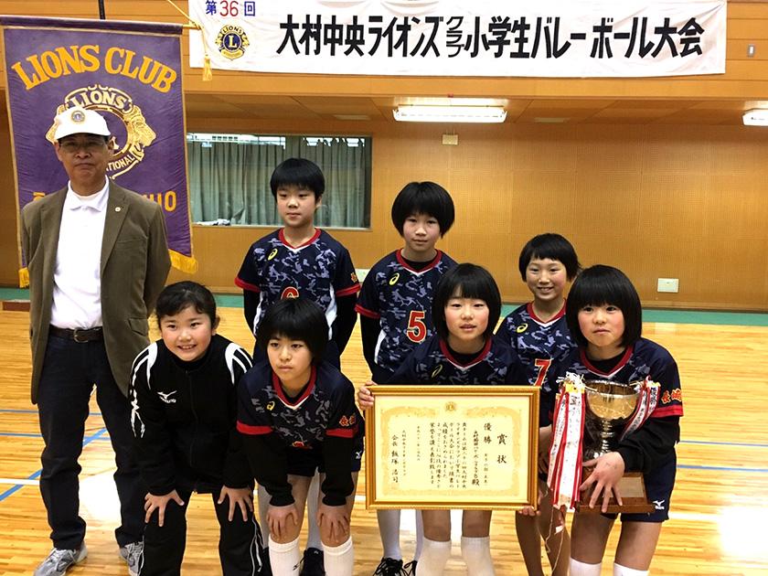 5年女子優勝 大村鈴田バレーボールクラブB