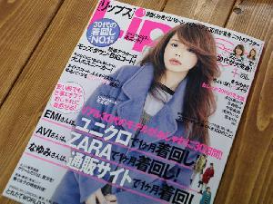 LIPS/2014年1月号掲載
