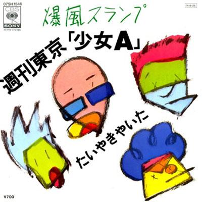 bakufu2