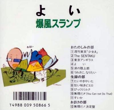 bakufu3