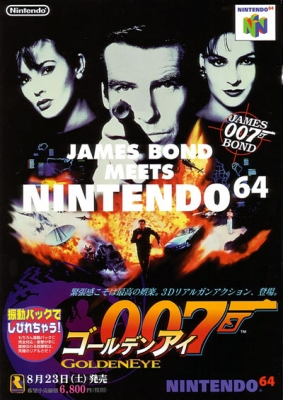 007 nintendo64