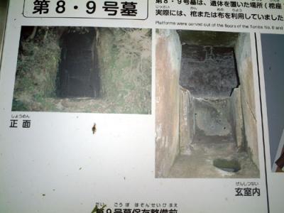 千葉県古墳