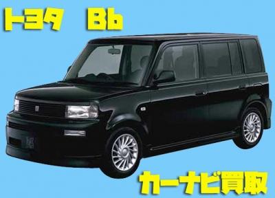 トヨタBbカーナビ買取