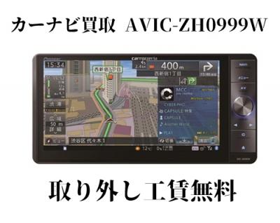 zh0999 買取