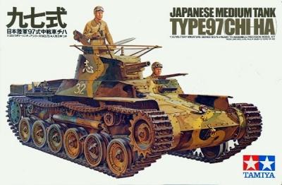 97式戦車