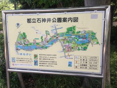 練馬区公園