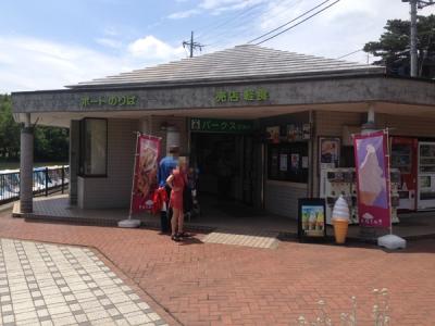 石神井公園売店