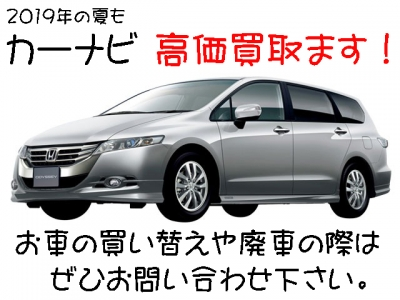 navi_kaitori