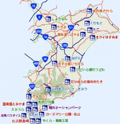 道の駅 千葉