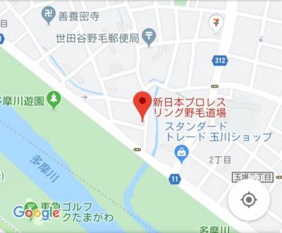 sin_nichi