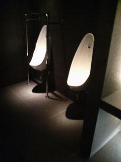 080620東京:三井ガーデントイレ