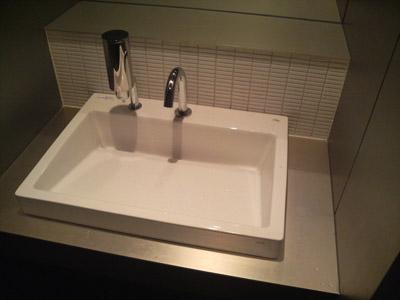 洗面器@福岡空港:第3ターミナルラウンジ