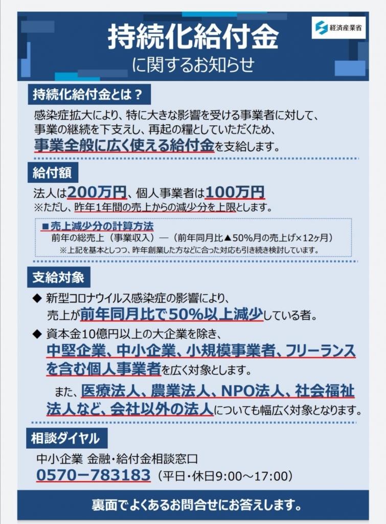 IMG_20200426_092923.jpg