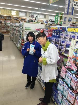 20180114水沢佐倉河?.JPG