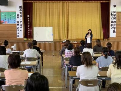 大沢小 (3).JPG