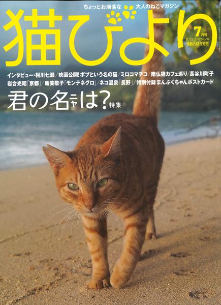 yoshimune@catsitter.jp_20170610_030905_001.jpg