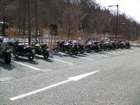 道の駅 みとみ バイク