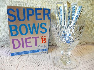 SUPER BOWS DIET★