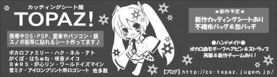 ボーマス19サークルカット【ブログ用】