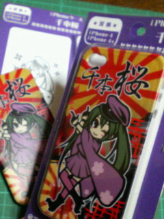 iPhone case千本桜 実物2