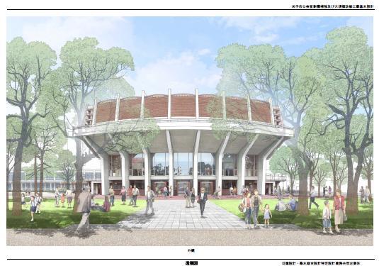 米子市公会堂・改修基本設計のイメージ図