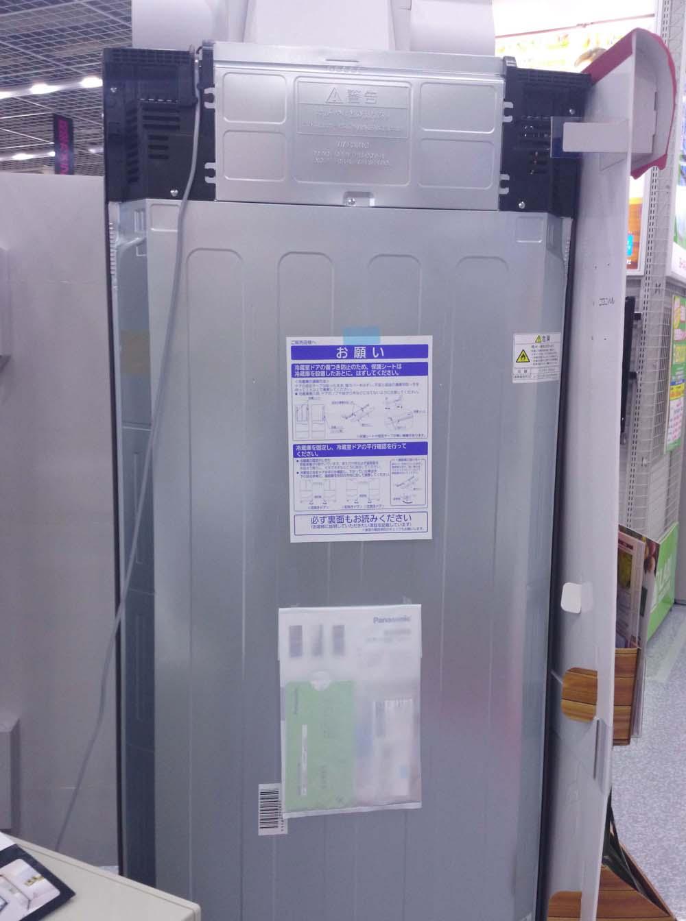 冷蔵庫の裏