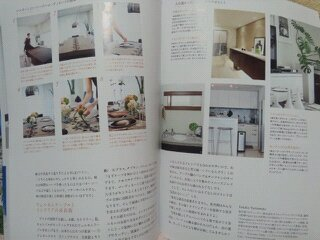 野村不動産 PROUD Salon