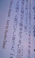 sotokoto 2010 12月号