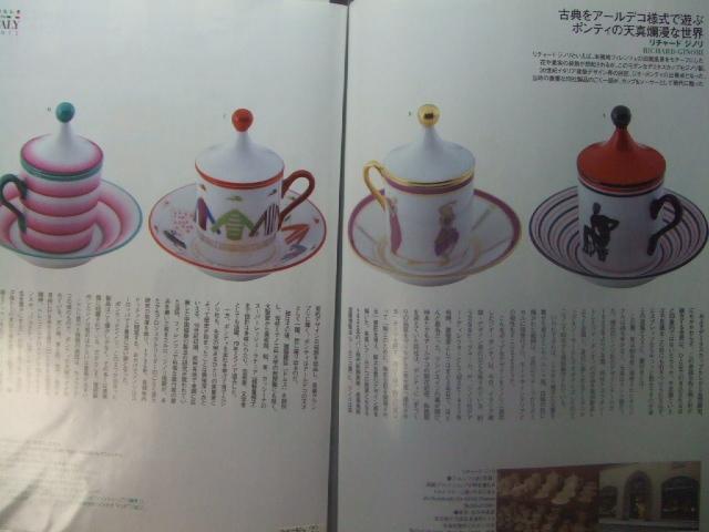 三菱UFJニコス DCカード GRAN